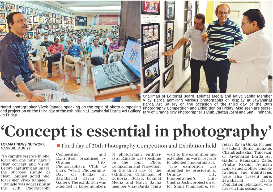'Concept is essential in photography'