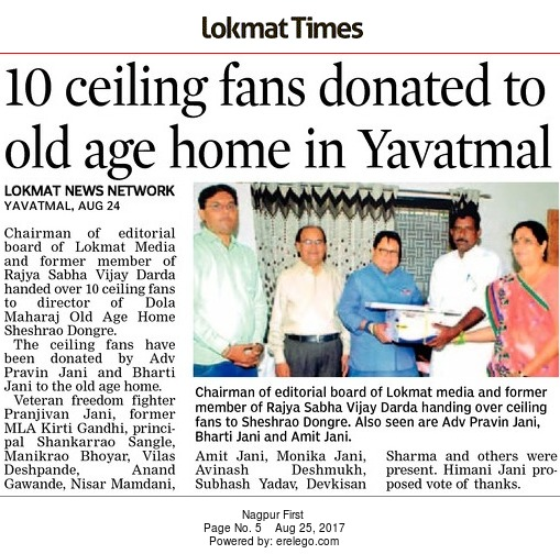 10 ceiling fans donated to old age home in Yavatmal