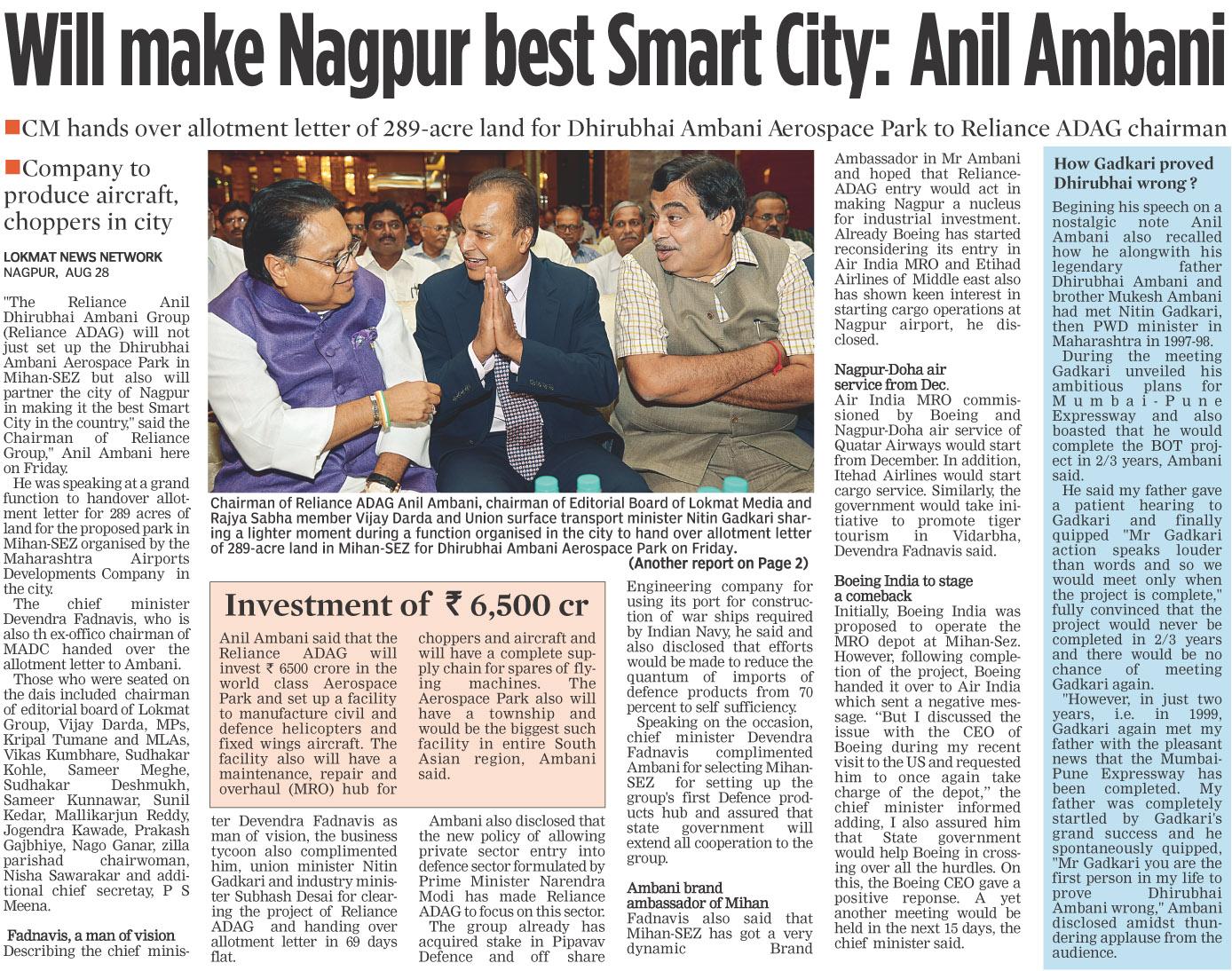 Will make Nagpur best Smart City: Anil Ambani