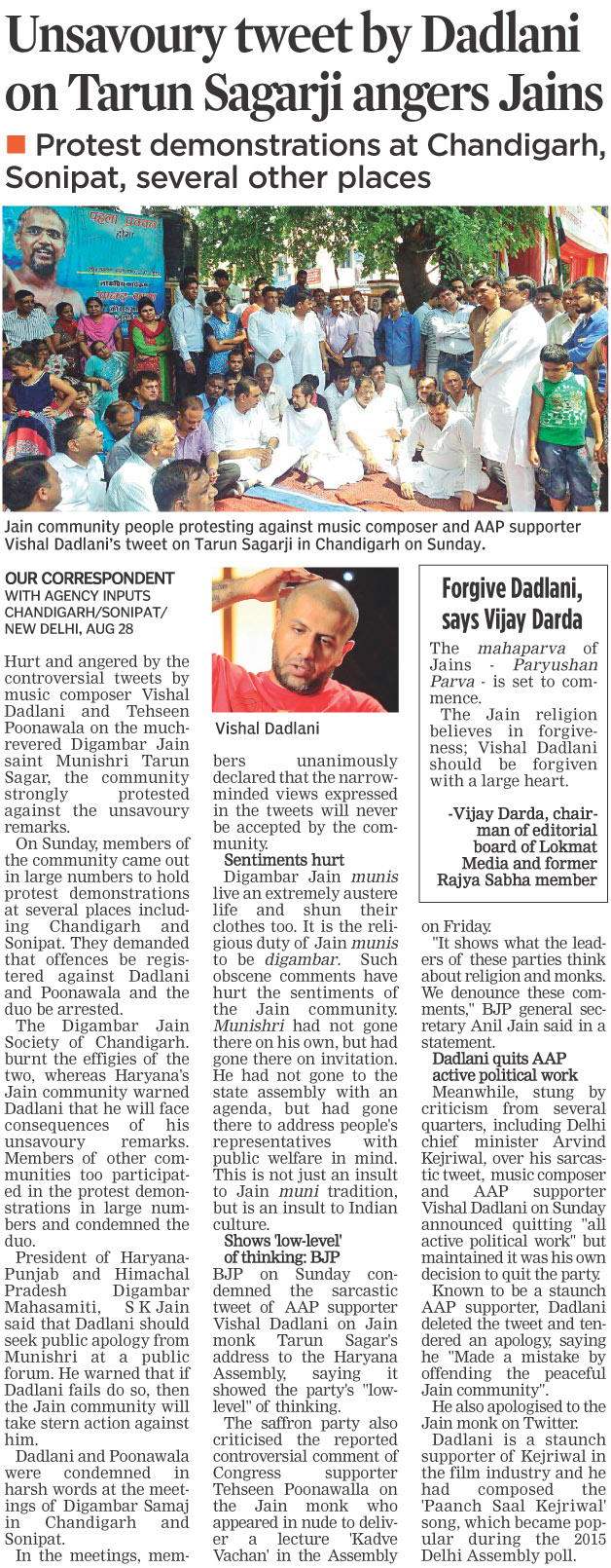 University tweet by Dadlani on Tarun Sagarji angers Jains