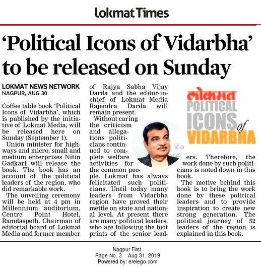 'Political Icons of Vidarbha' to be released on Sunday