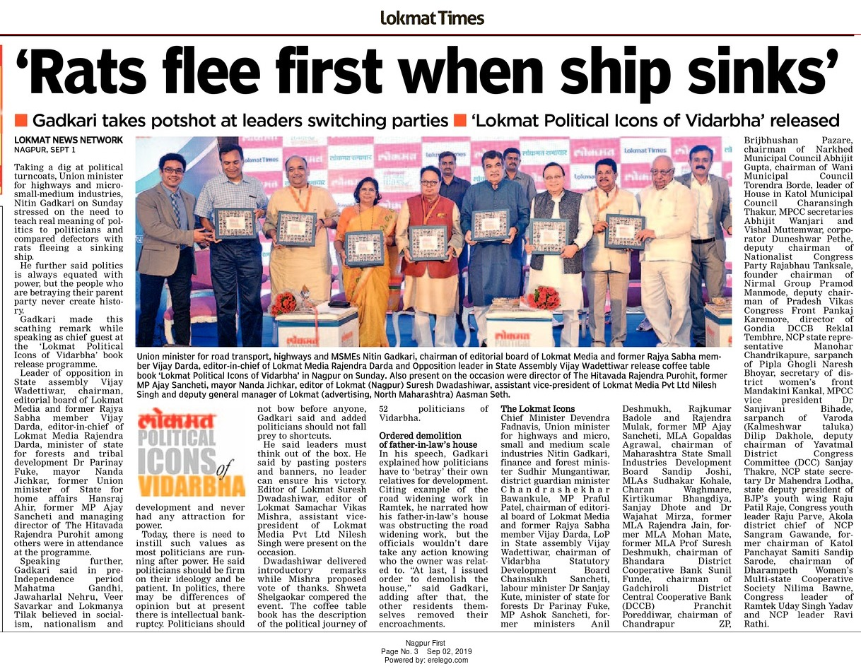 'Rats flee first when ship sinks'