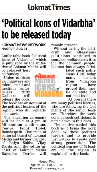 'Political Icons of Vidarbha' to be released today