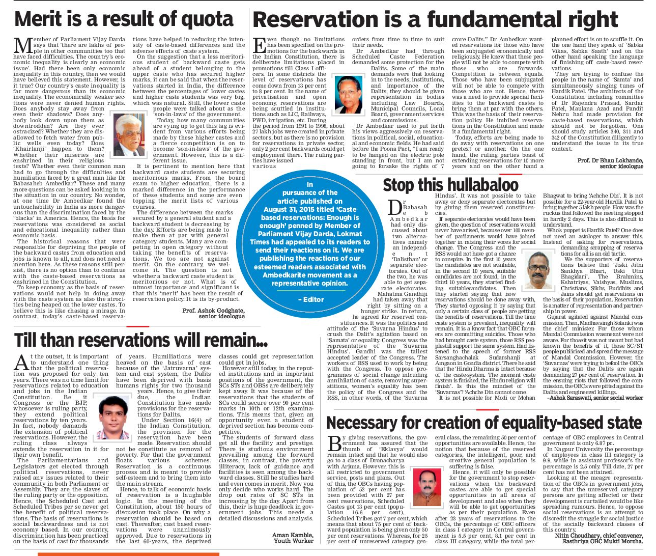 Reservation is a fundamental right