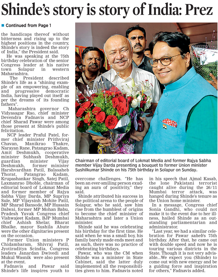 Shinde's story is story of India: Prez