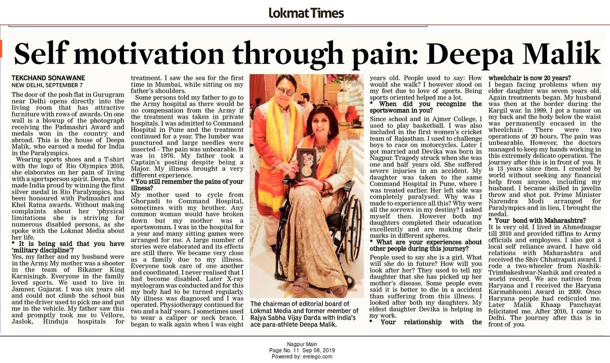 Self motivation through pain: Deepa Malik