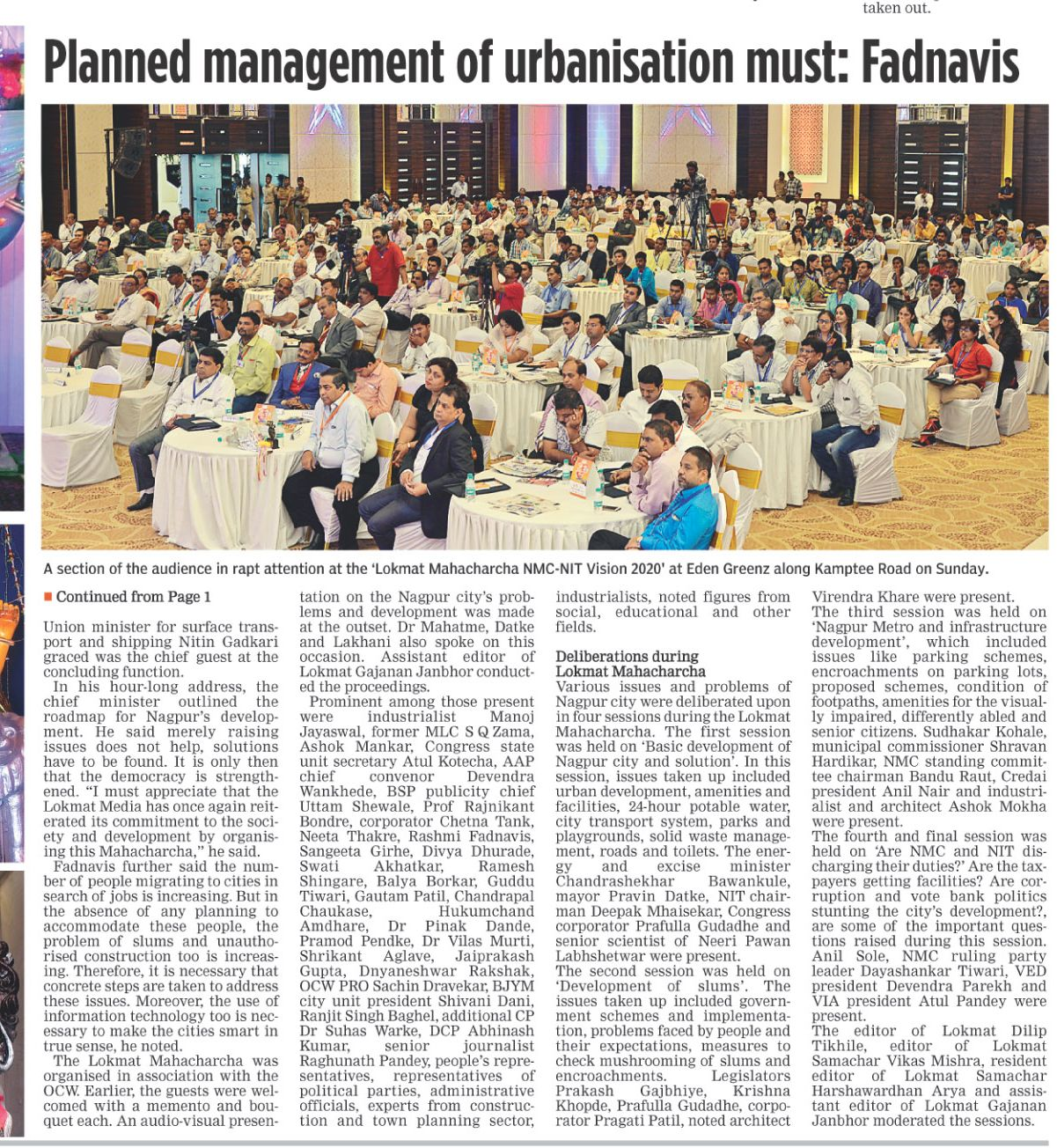 Planned management of urbanisation must: Fadnavis
