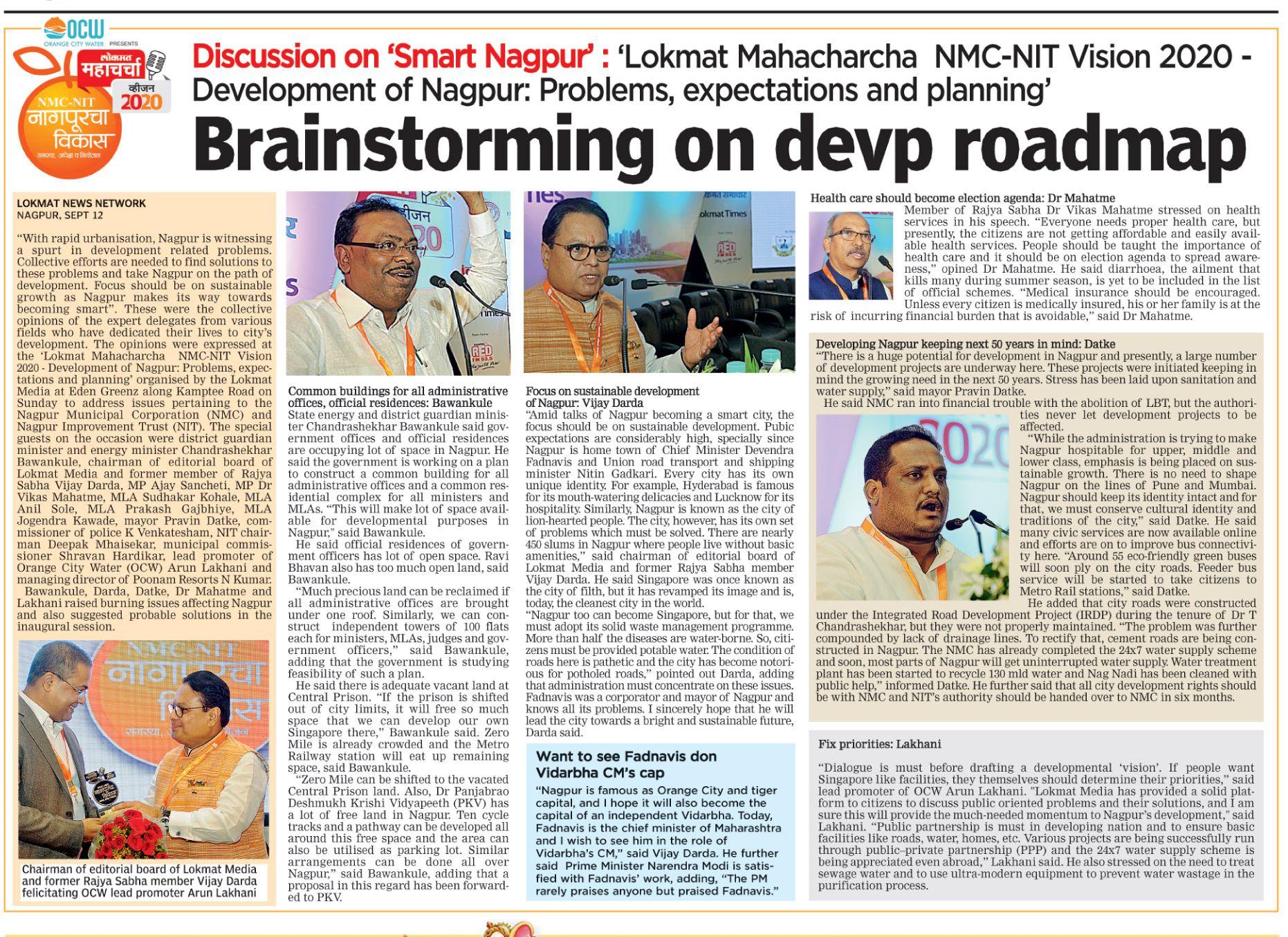 Brainstorming on devp roadmap