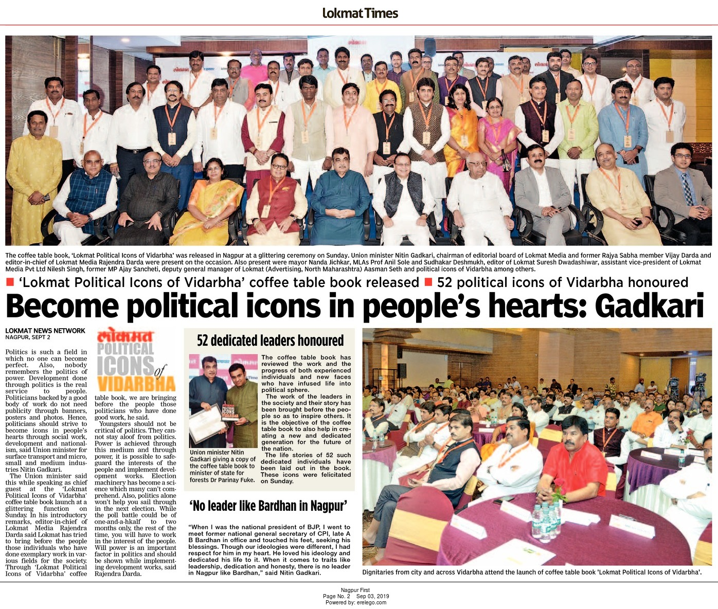 Become political icons in people's hearts: Gadkari