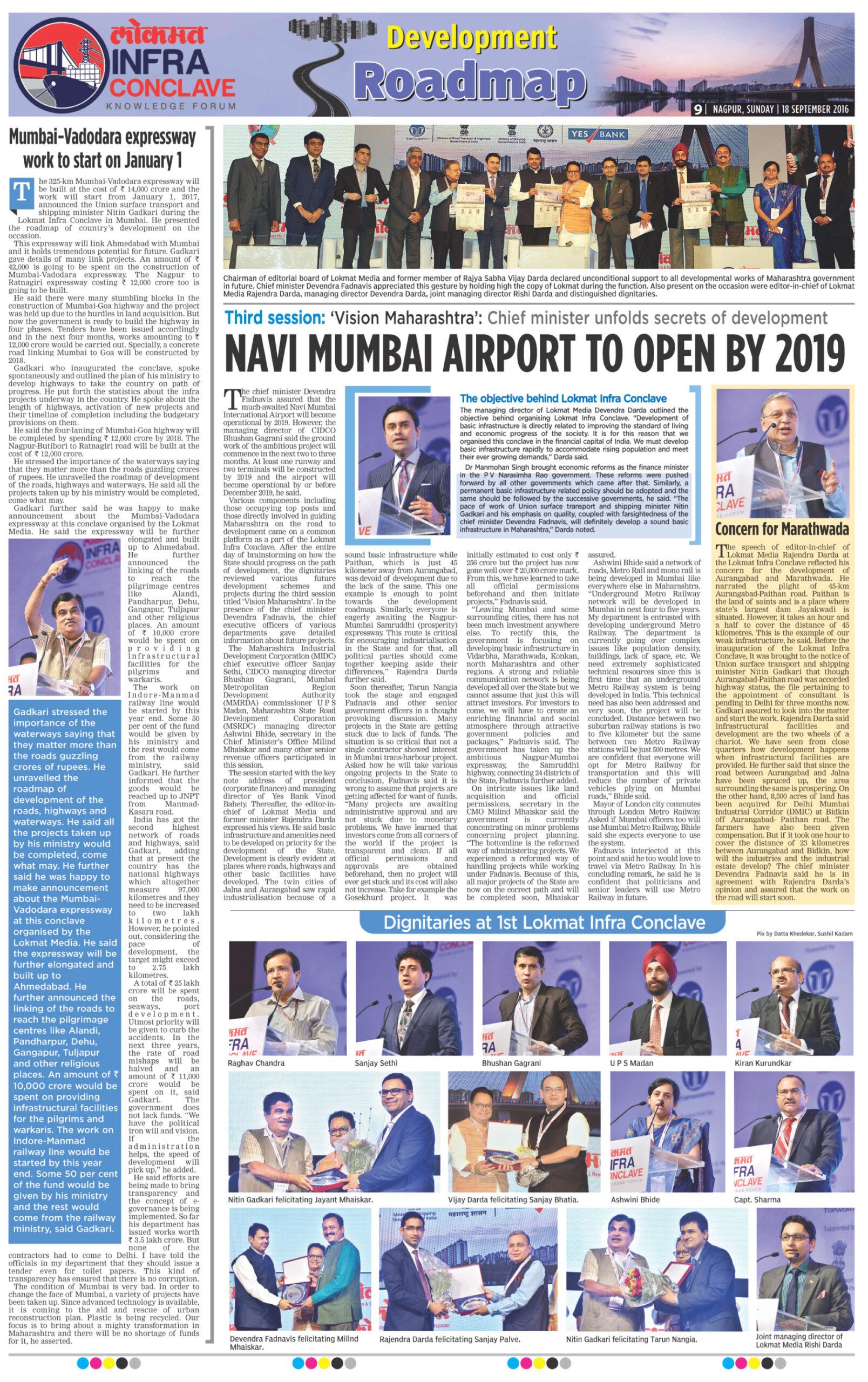 NAVI MUMBAI AIRPORT TO OPEN BY 2019