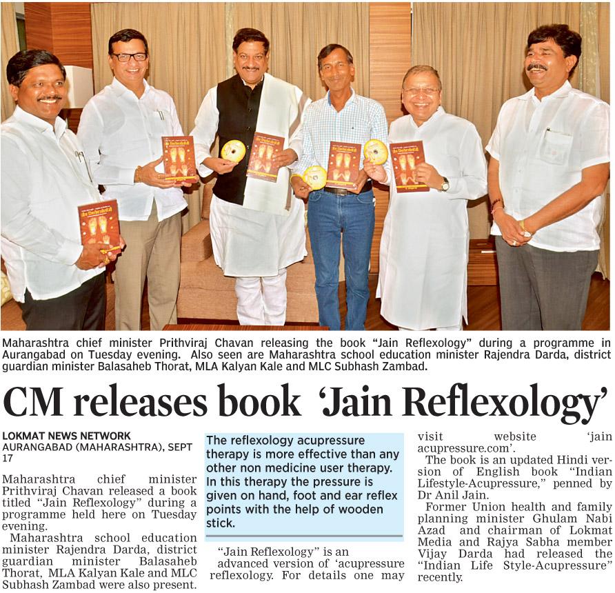 CM releases book 'Jain Reflexology'