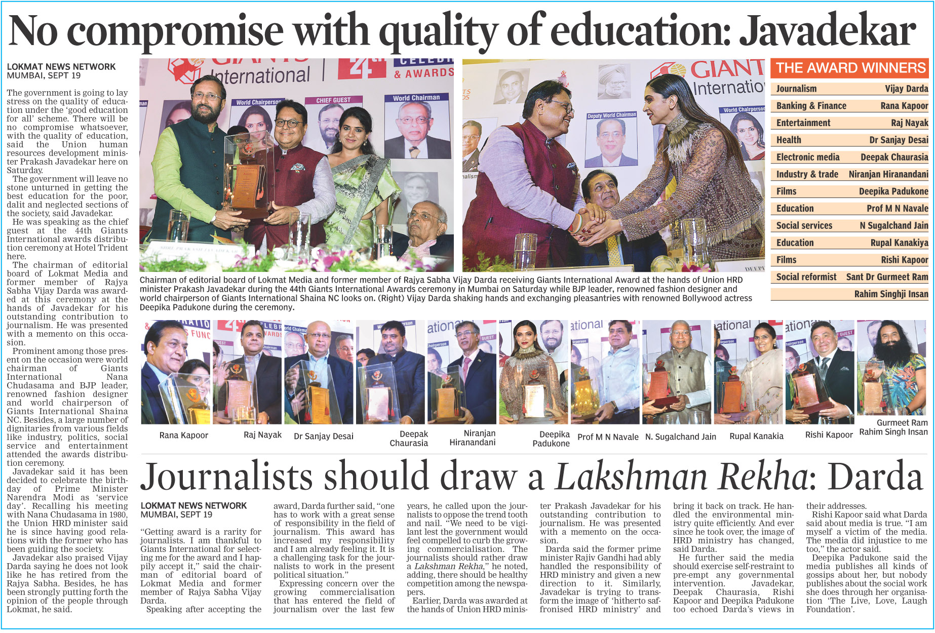 No compromise with quality of education: Javadekar