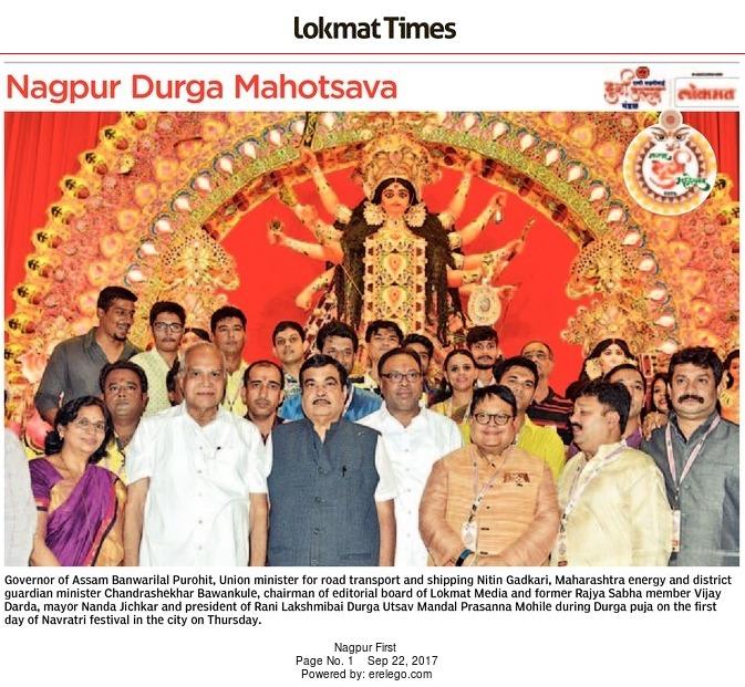 Nagpur Durga Mahotsav