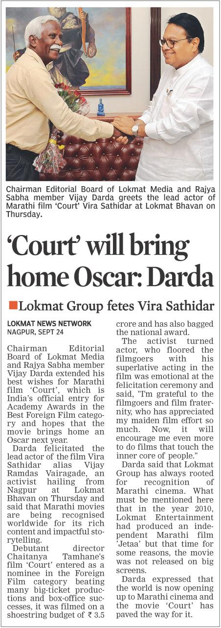 'Court' will bring home Oscar: Darda