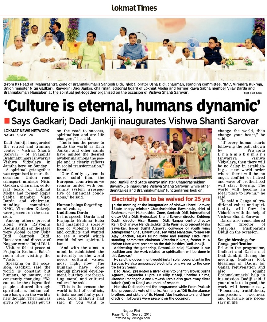 'Culture is eternal, humans dynamic'