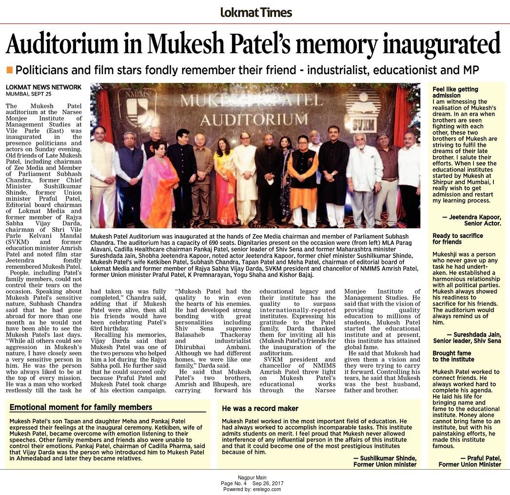Auditorium in Mukesh Patel's memory inaugurated