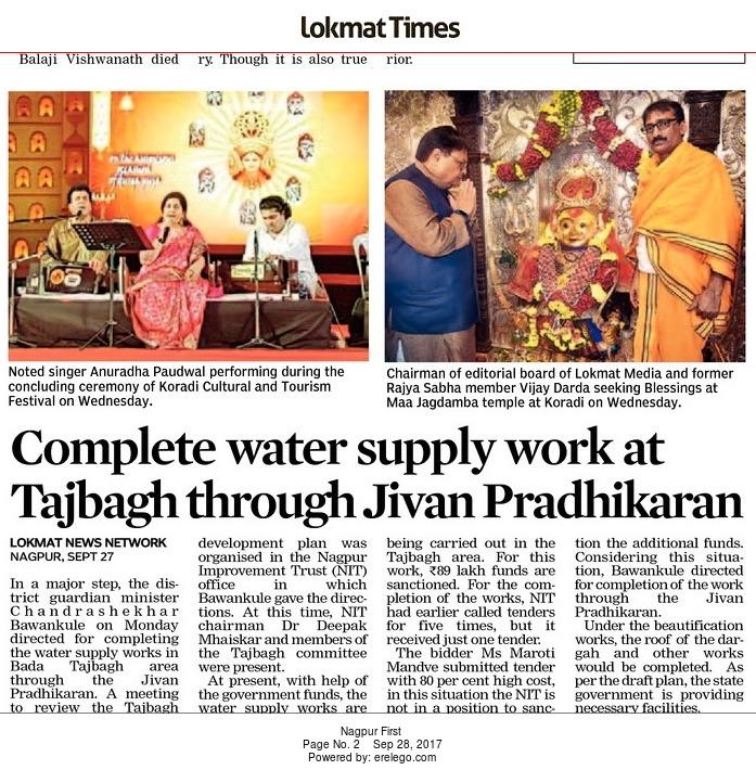Complete water supply work at Tajbagh through Jivan Pradhikaran