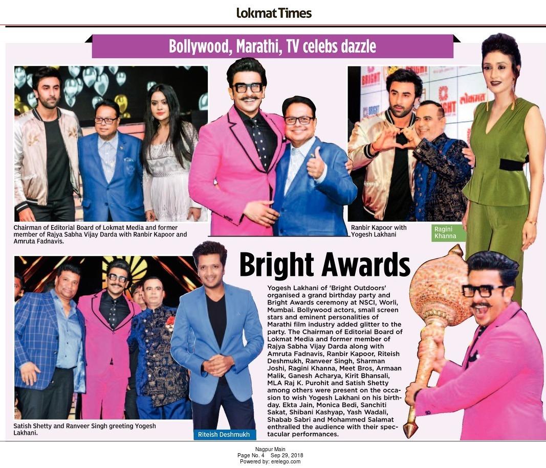 Bright Awards