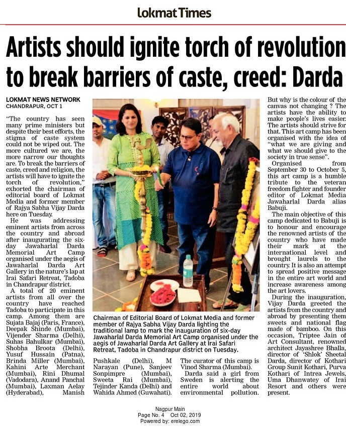 Artists should ignite torch of revolution to break barriers of caste, creed: Darda