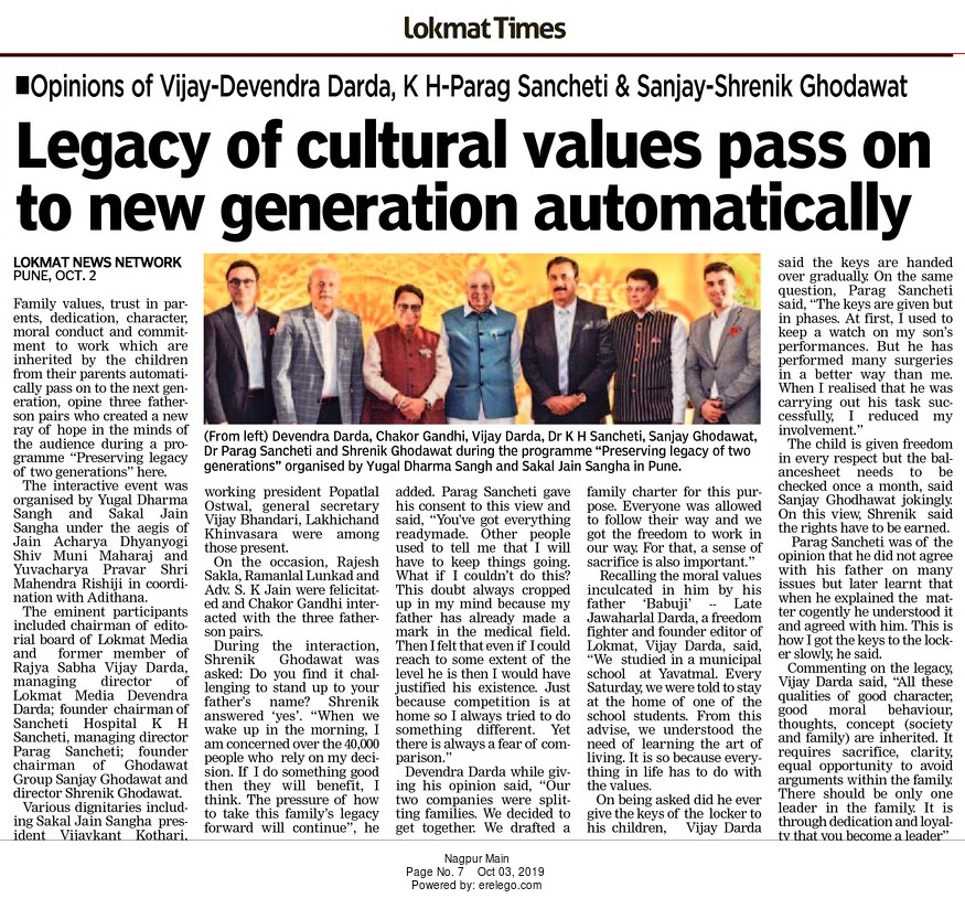 Legacy of cultural values pass on to new generation automatically