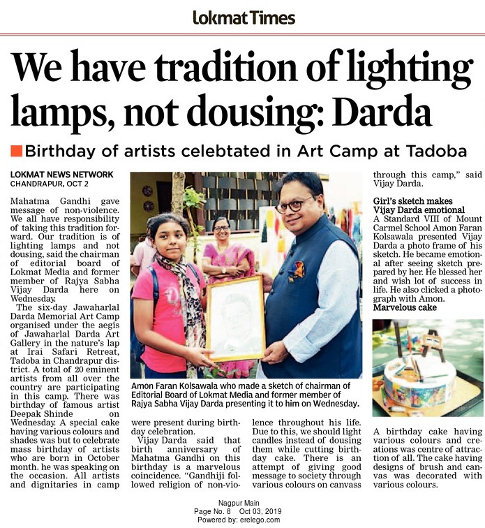 We have tradition of lighting lamps, not dousing: Darda