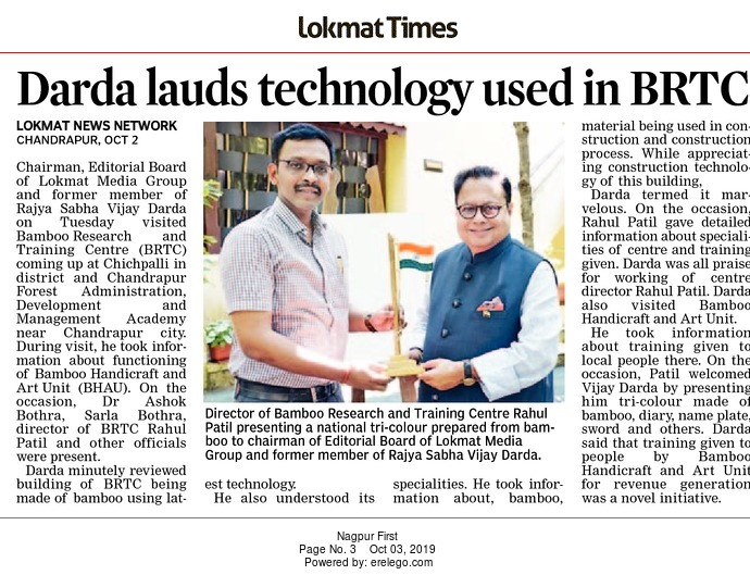 Darda lauds technology used in BRTC