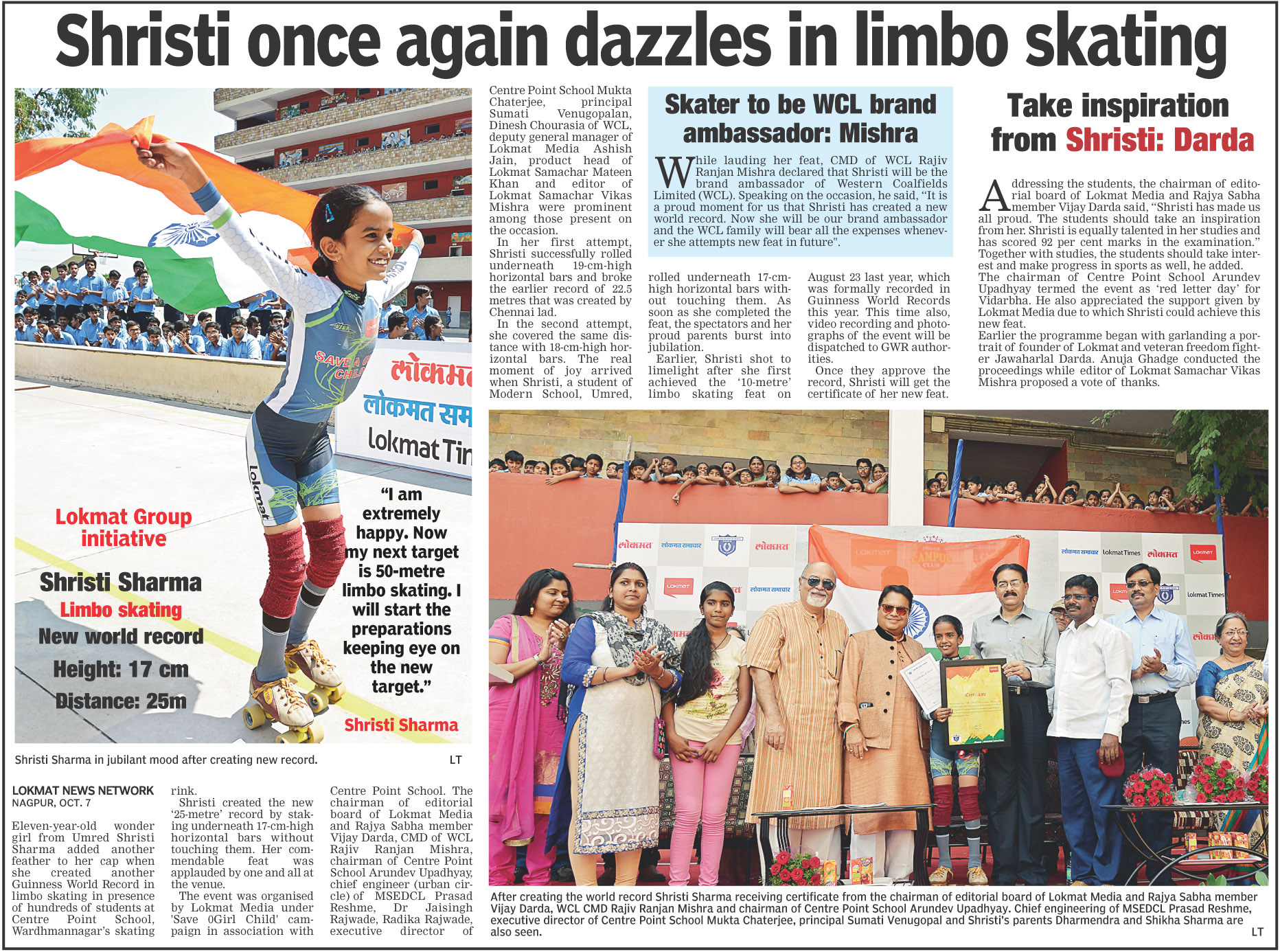 Shristi once again dazzles in limbo skating