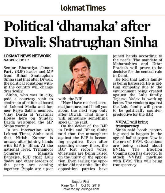 Political 'dhamaka' after Diwali: Shatrughan Sinha