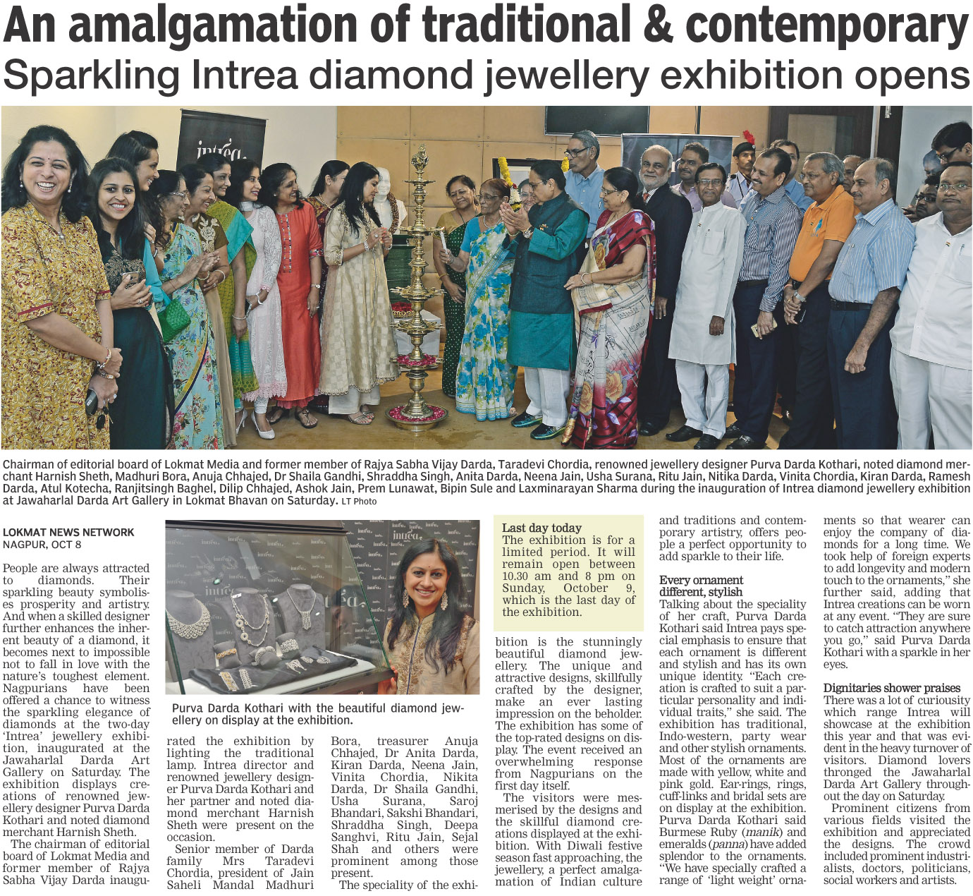 An amalgamation of traditional & contemporary