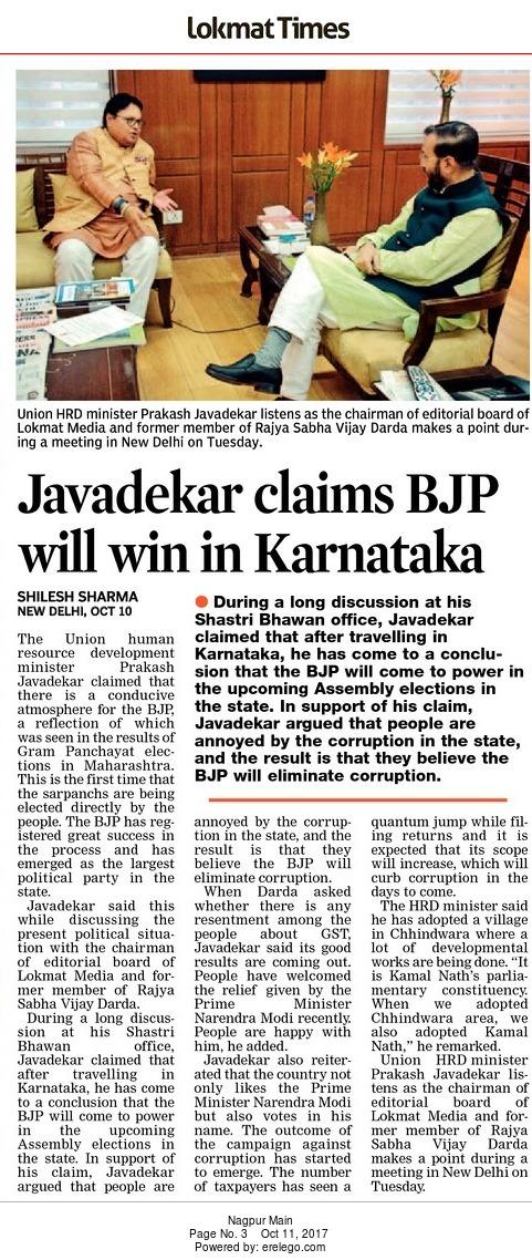 Javadekar claims BJP will win in Karnataka