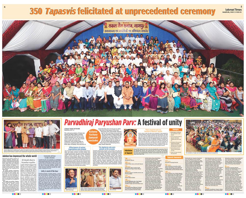 350 Tapasvis felicitated at unprecedented ceremony
