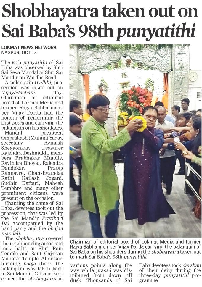 Shobhayatra taken out on Sai Baba's 98th punyatithi
