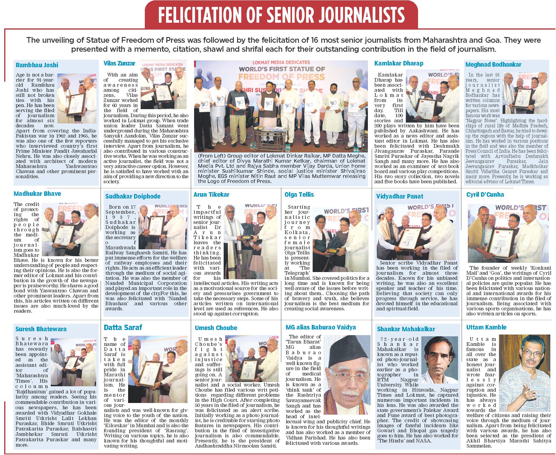 FELICITATION OF SENIOR JOURNALISTS