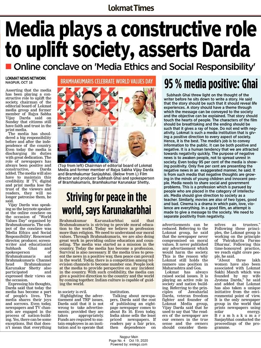 Media plays a constructive role to uplift society, asserts Darda