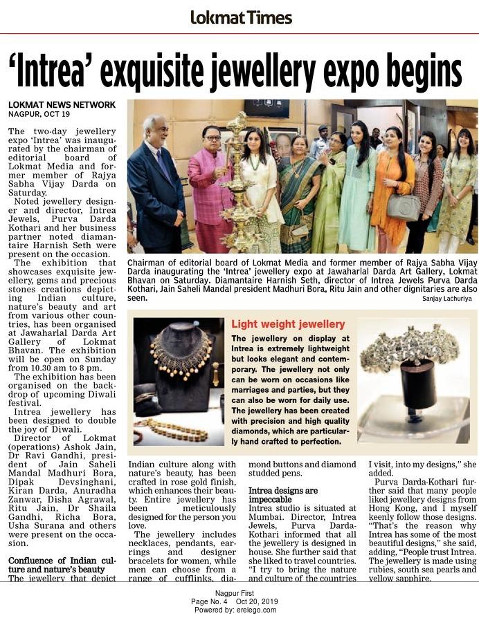 'Intrea' exquisite jewellery expo begins