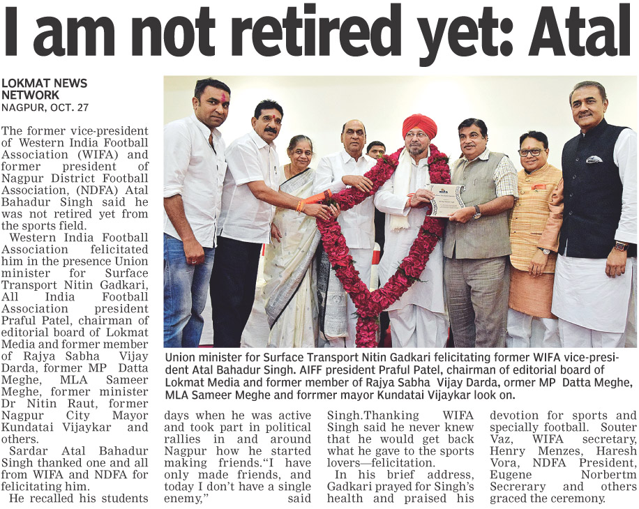 I am not retired yet: Atal