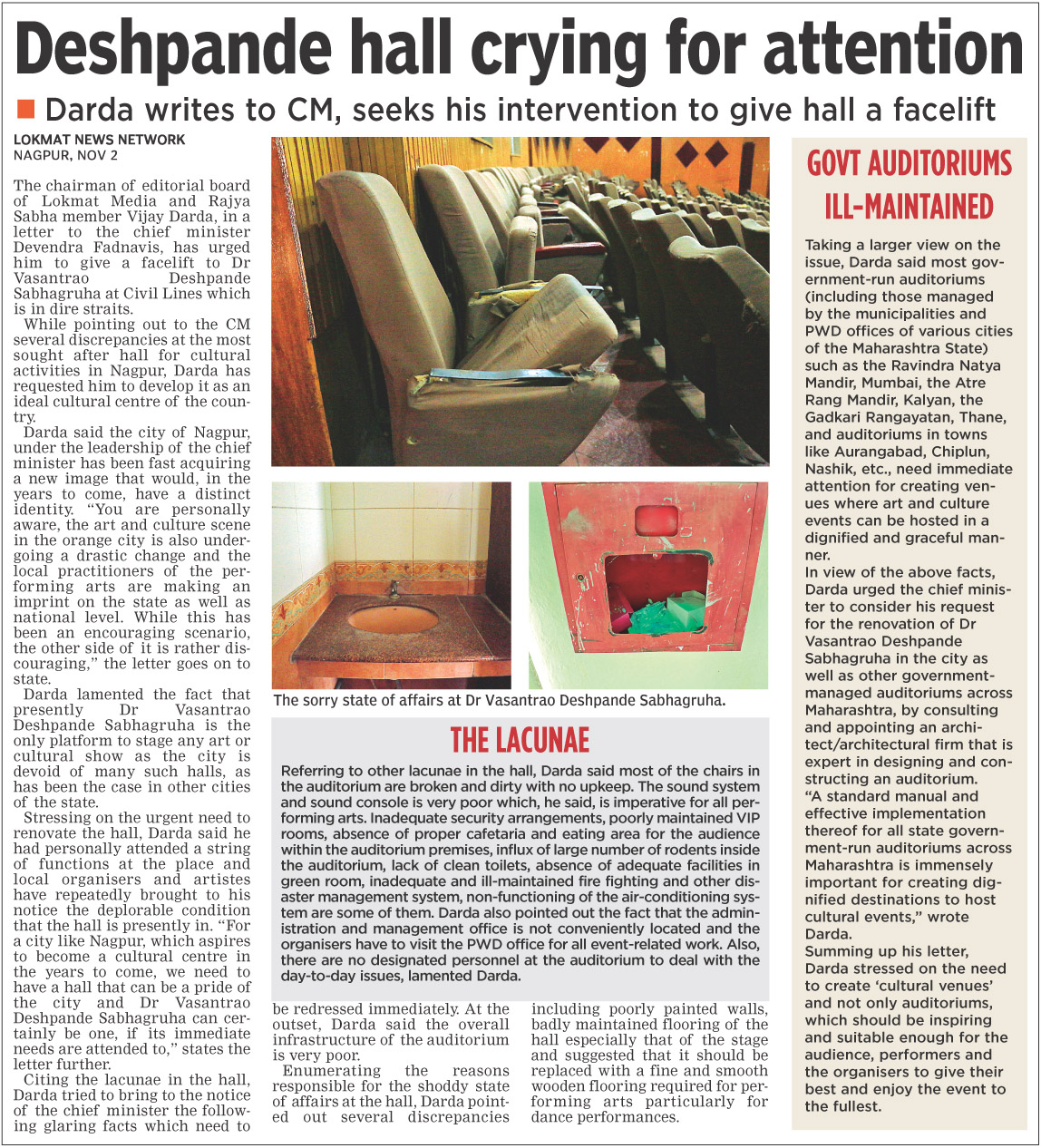 Deshpande hall crying for attention