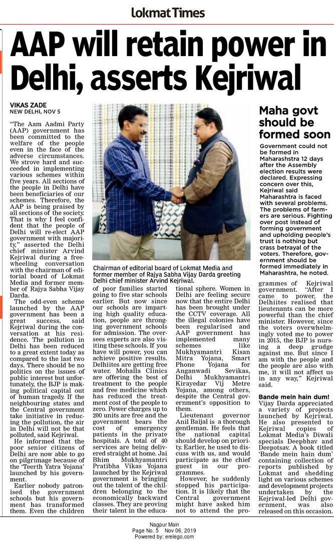 AAP will retain power in Delhi, asserts Kejriwal