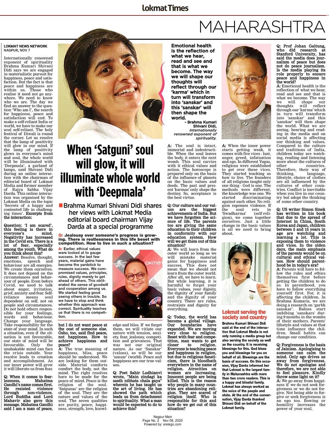 When 'Satguni' soul will glow, it will illuminate whole world with 'Deepmala'
