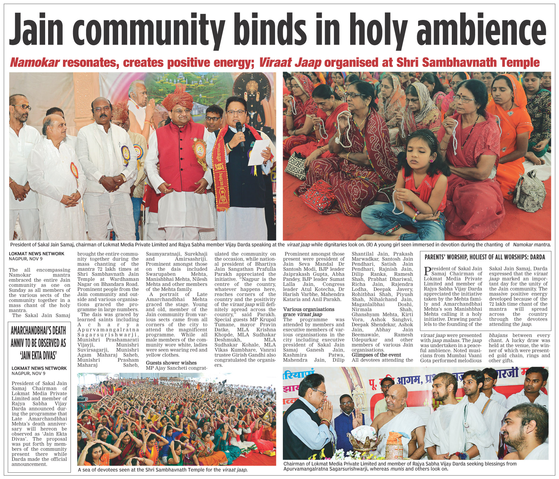 Jain community binds in holy ambience