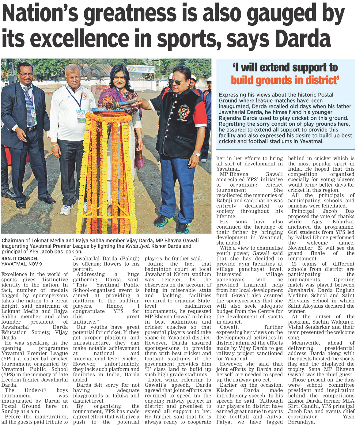 Nation's greatness is also gauged by its excellence in sports, says Darda