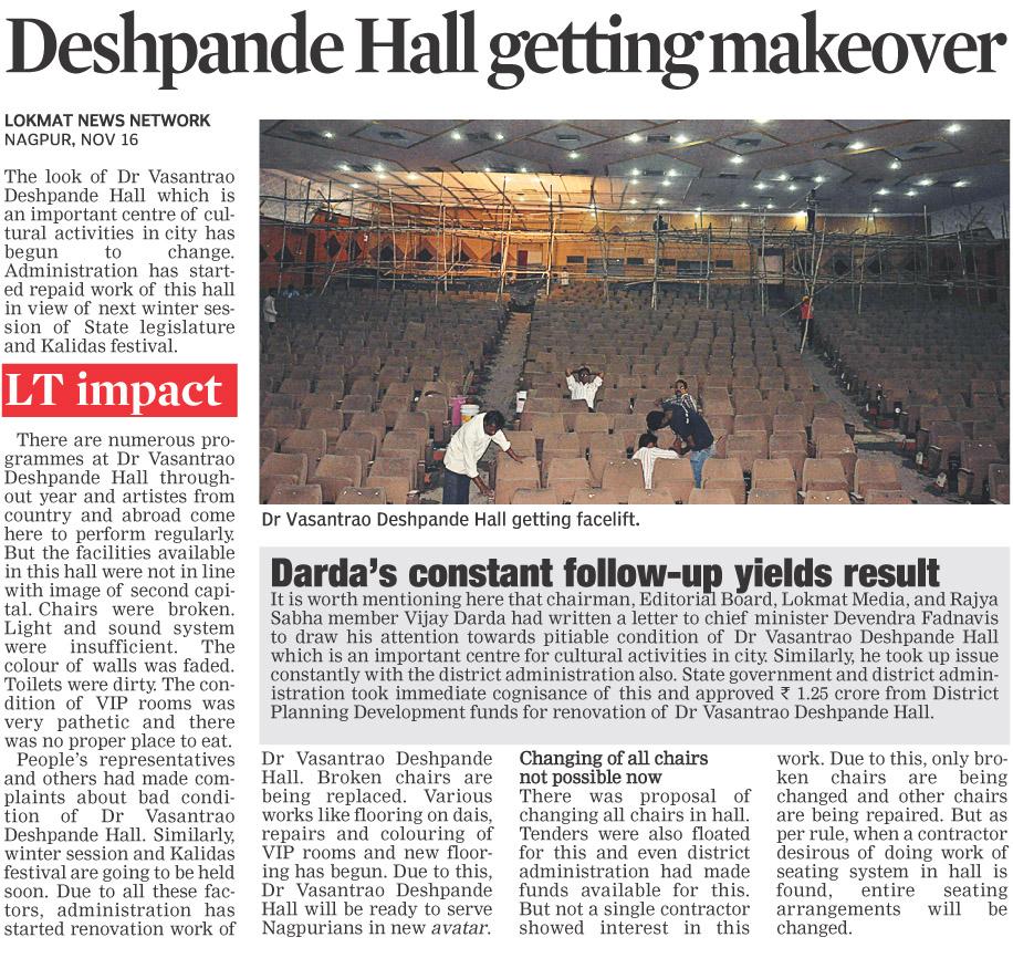 Deshpande Hall getting makeover