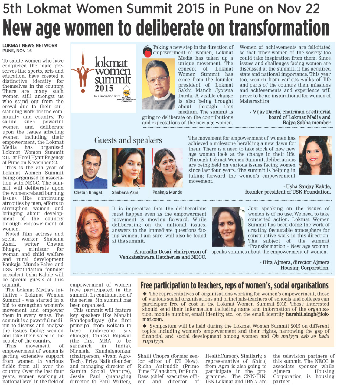 New age women to deliberate on transformation