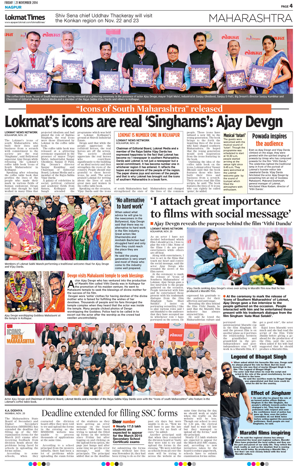 Lokmat's icons are real 'Singhams': Ajay Devgn
