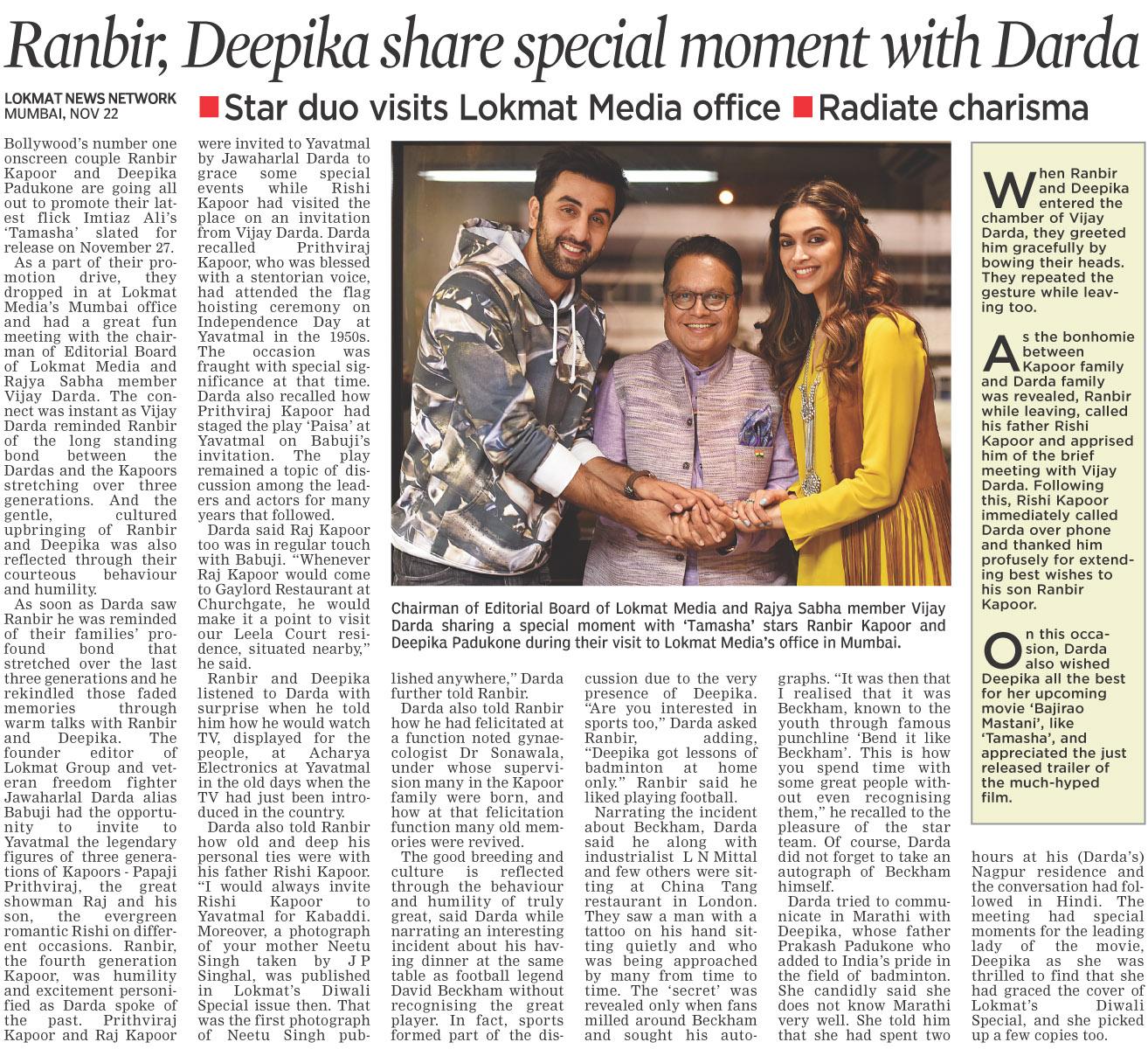 Ranbir, Deepika share special moment with Darda