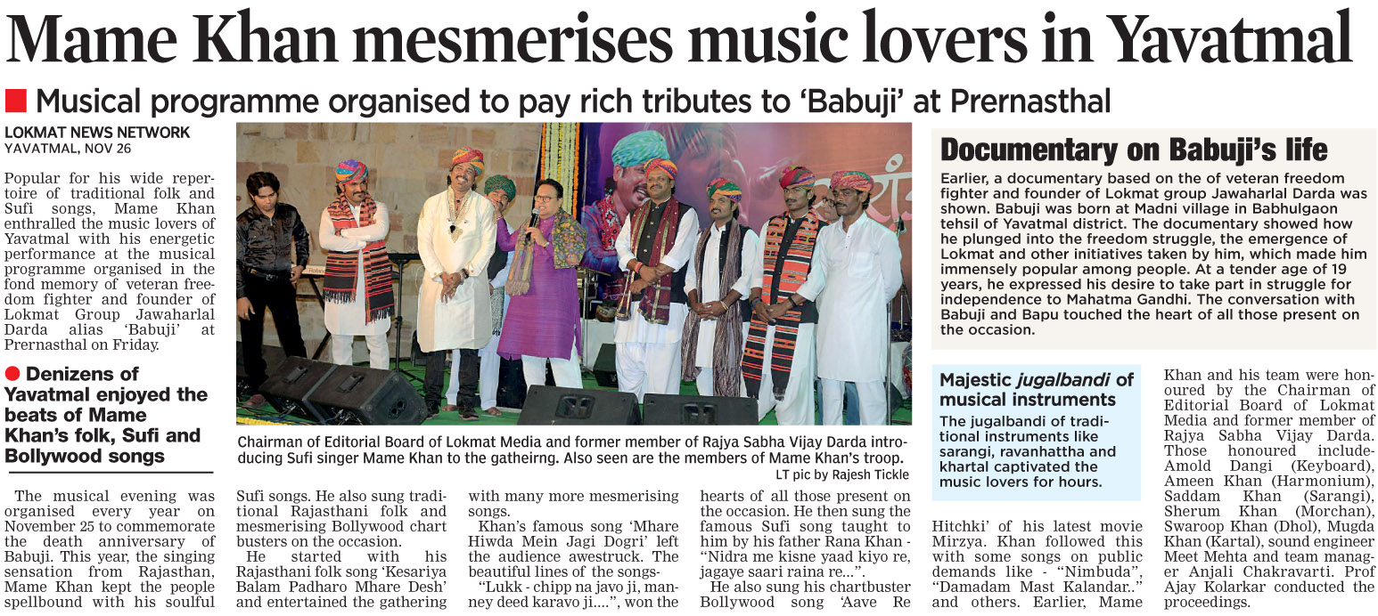 Mame Khan mesmerises music lovers in Yavatmal