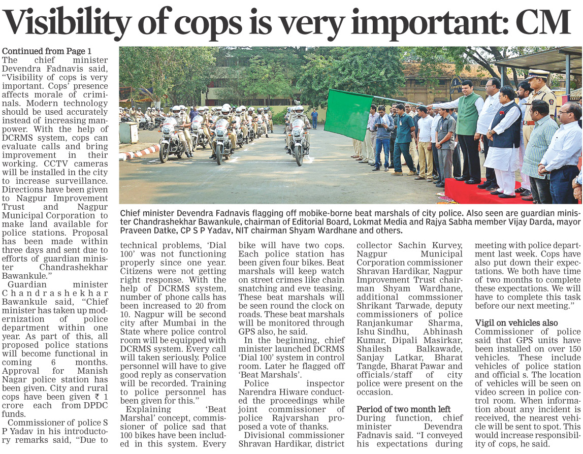 Visibility of cops is very important: CM