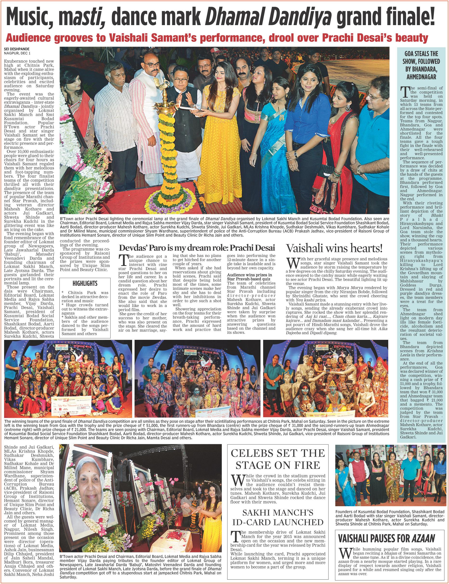 Music, masti, dance mark Dhamal Dandiya grand finale!