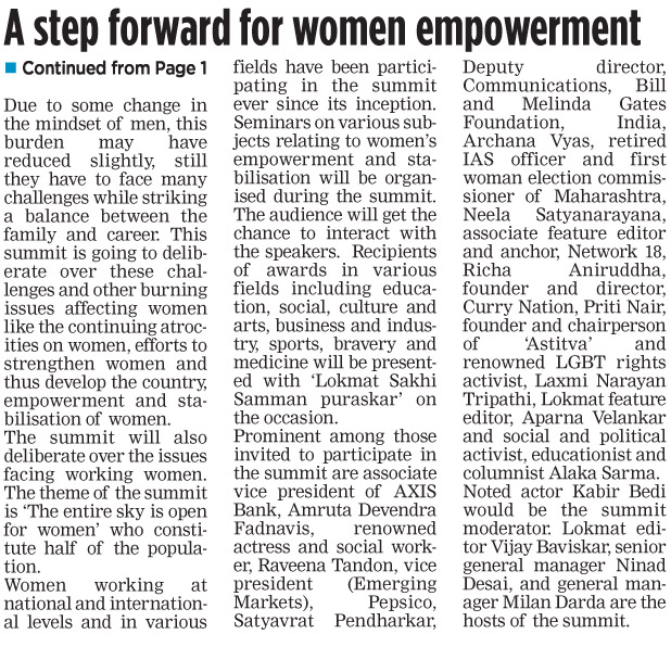 A step forward for women empowerment