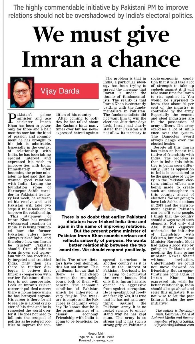 We must give Imran a chance